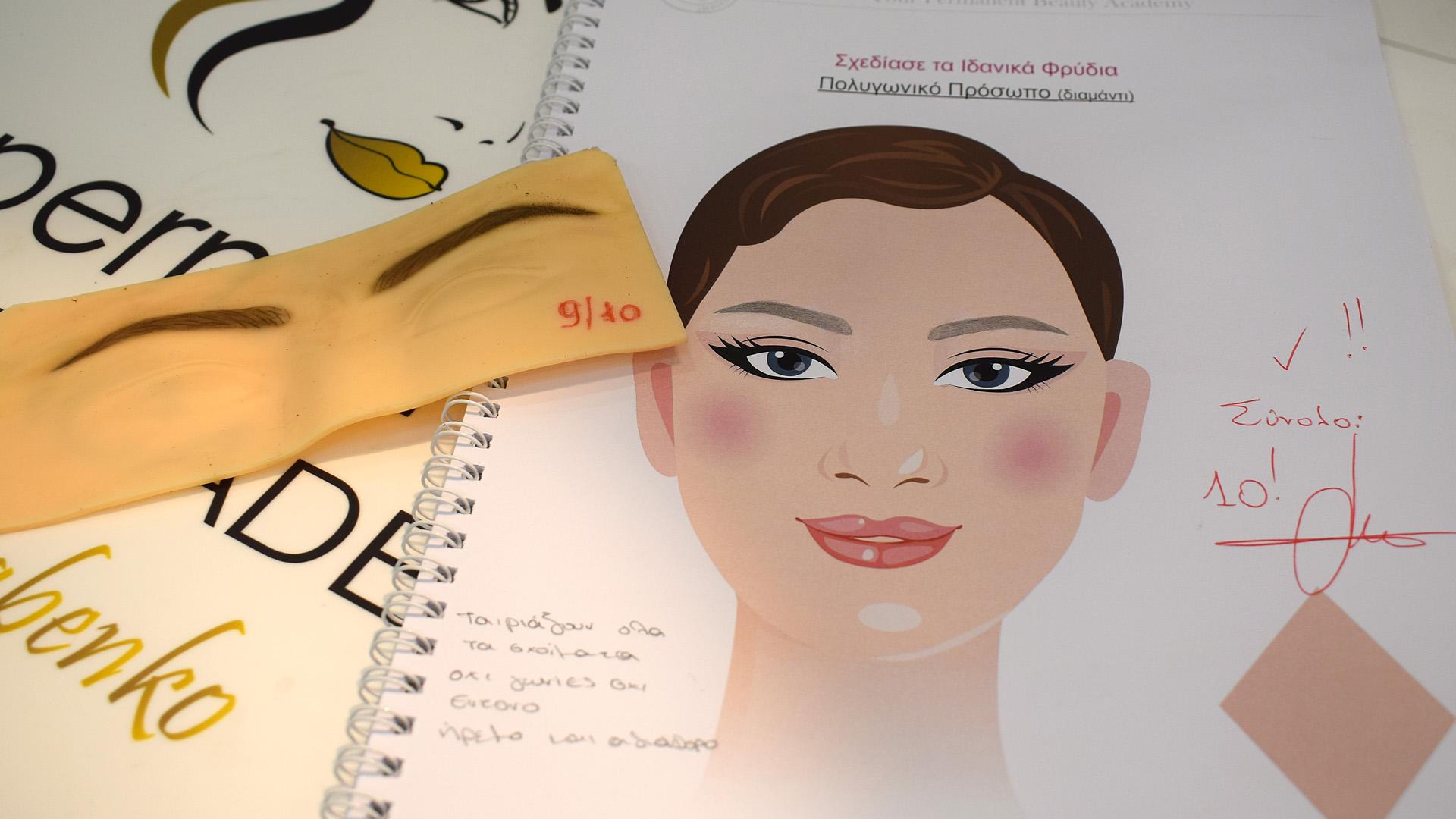 24beauty_academy_seminaria_20