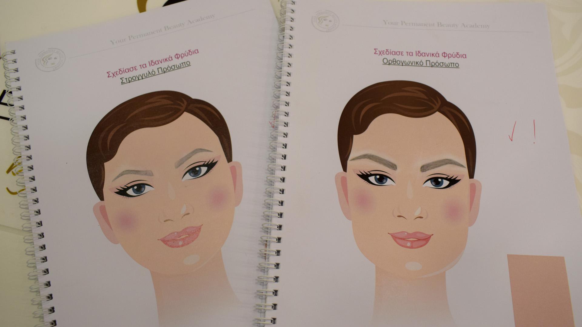24beauty_academy_seminaria_25
